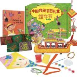 Chinese Traditional Festival Activity Set - Dragon Boat Festival