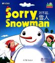 Cool Panda Chinese Teaching Resources for Young Learners: Level 1 - Body Parts & Action: Sorry, Snowman