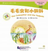 Beginner's Level: Modern Fiction: The Caterpillar and the Tadpole (with CD)