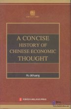 A Concise History of Chinese Economic Thought