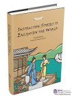 Chinese Classics: Instruction Stories to Enlighten the World