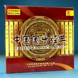 Chinese Classical Music(2 CDs)