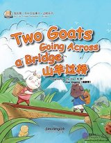 My First Chinese Storybooks: Animals - Two Goats Going Across a Bridge