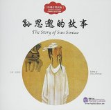 Ancient Chinese Famous Doctors: The Story of Sun Simao