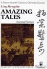 Amazing Tales Second Series