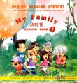 PEP High Five Pre-school Illustrated Chinese for Kids: My Family (Level One Book 1)