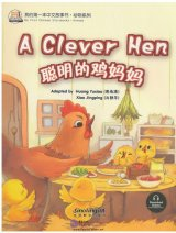 My First Chinese Storybook: Animals - A Clever Hen