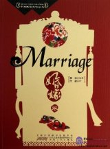 Chinese Folk Culture: Marriage