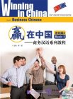 Winning in China - Business Chinese Basic 3 (with 1 CD)