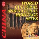 World Cultrual and Natural Heritage Sites