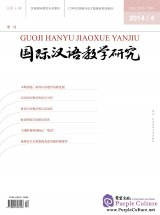 International Chinese Teaching and Research 2014.4