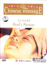 DVD: Chinese massage: Head Massage (Soundtrack: Mandarin, Subtitle: Simplified Chinese/ English)