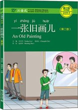 Chinese Breeze Graded Reader Series (2nd Edition): Level 2 500 Words Level: An Old Painting