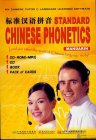 Standard Chinese Phonetics (1 Book + 1 CD + 1 CD-Rom + 1 Pack of Cards)