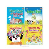 Cool Panda Chinese Teaching Resources for Young Learners: Level 2 - School Life (4 Books)