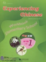 Experiencing Chinese - Elementary School 1 Workbook (With CD)