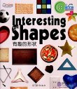 Cool Panda Chinese Teaching Resources for Young Learners: Level 1 - Shapes, Properties, Positions & Directions: Interesting Shapes
