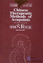 Chinese Therapeutic Methods of Acupoints