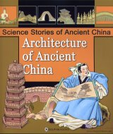 Architecture of Ancient China