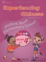 Experiencing Chinese - Elementary School 4 Student Book (with 1 MP3)