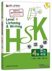 HSK Listening & Writing Level 4 (with 1 MP3)