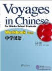 Voyages in Chinese - For Middle School Students Workbook Vol. 1