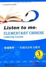 Listen to Me: Elementary Chinese Listening Course 3 (with MP3)