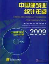 China Statistical Yearbook on Construction 2009