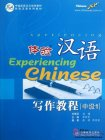 Experiencing Chinese: Writing Course (Intermediate 1)