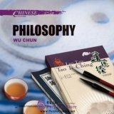 Chinese Culture: Philosophic Thinking