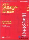 New Practical Chinese Reader (2nd Edition) vol.3 Workbook (with 1 MP3)