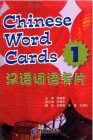 Chinese Word Cards