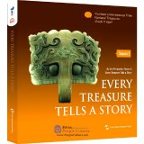 Every Treasure Tells a Story
