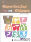 Experiencing Chinese - Middle School 3B Workbook