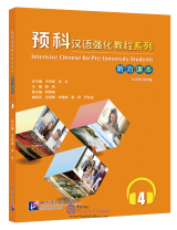 Intensive Chinese for Pre-University Student Listening 4