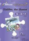 Rainbow Bridge Graded Chinese Reader: Starter: 150 Vocabulary Words: Hailibu, the Hunter