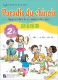 Paradis du Chinois-Apprendre le Chinois avec Joie: Cahier D'exercice 2A (French) (CD)