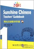 Sunshine Chinese Teacher's Guidebook 1
