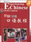 Experiencing Chinese Oral Course 3