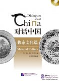 Dialogues about China: Material Culture (with 1 MP3)