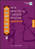 New Practical Chinese Reader vol.2 Workbook