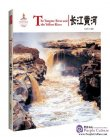 Chinese Red: The Yangtze River and The Yellow River
