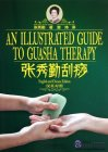 An Illustrated Guide To Guasha Therapy