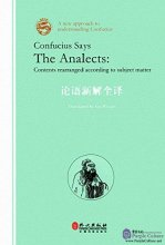 Confucius Says: The Analects: Contents Rearranged According to Subject Matter