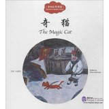 Ancient Chinese Jokes: The Magic Cat