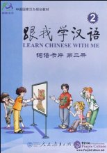 Learn Chinese With Me Vol 2: Chinese Character Cards