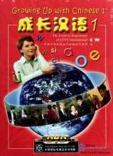 Growing Up With Chinese 3 DVDs (Vol 1 )