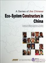 Eco-System Constructors in China