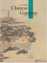Chinese Gardens - Culture China Series (Ebook)
