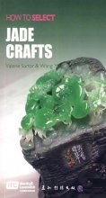 How to Select Jade Crafts